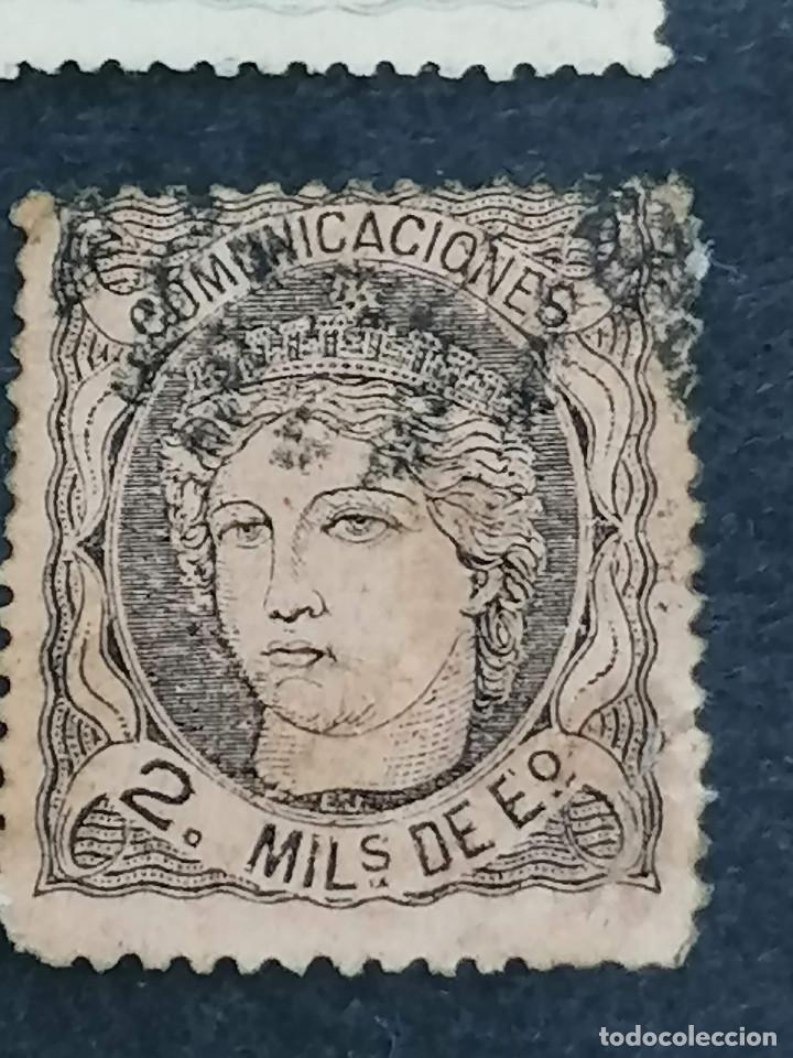 Sellos: España lote 7 sellos Republica I año 1870 CLAVES Usados - Foto 8 - 274168648