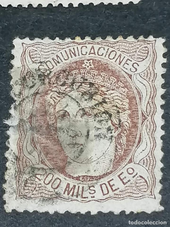 Sellos: España lote 7 sellos Republica I año 1870 CLAVES Usados - Foto 9 - 274168648
