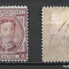 Sellos: ESPAÑA 1876 EDIFIL 181 USADO - 5/12. Lote 274412728