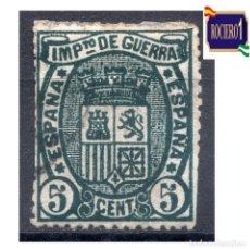 Timbres: ESPAÑA 1875. EDIFIL 154. ESCUDO DE ESPAÑA. IMPUESTO DE GUERRA. USADO. Lote 275084818