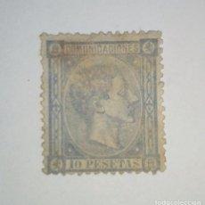 Sellos: SELLO AÑO 1875 ALFONSO XII, 10 PESETAS EDIFIL Nº 171. Lote 275111333