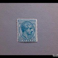 Sellos: ESPAÑA -1878 - ALFONSO XII - EDIFIL 199 - MH* - NUEVO - CENTRADO - SELLO CLAVE DE LA SERIE - LUJO.. Lote 275170988