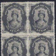 Francobolli: FISCAL. SOCIEDAD DEL TIMBRE LUGO. AÑO 1876 (BLOQUE DE 4). LUJO. MNH **. Lote 275218683
