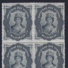 Francobolli: FISCAL. SOCIEDAD DEL TIMBRE MADRID. AÑO 1876 (BLOQUE DE 4). LUJO. MNH **. Lote 275218753