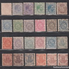 Francobolli: ESPAÑA, 1882-1908 FISCALES POSTALES, DISTINTOS TIPOS Y VALORES. Lote 275934783
