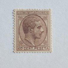 Francobolli: SELLO AÑO 1878 ALFONSO XII, 40 CENTIMOS EDIFIL Nº 195. Lote 276071958