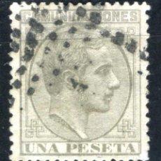 Francobolli: XS- ALFONSO XII 1878 1 PESETA GRIS EDIFIL 197 USADO. Lote 276084473