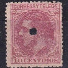 Francobolli: SELLOS ESPAÑA AÑO 1879 OFERTA EDIFIL 202T USADO EN TELEGRAFOS VALOR DE CATALOGO 8 €. Lote 276134283