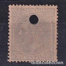 Francobolli: SELLOS ESPAÑA AÑO 1879 OFERTA EDIFIL 204T USADO EN TELEGRAFOS VALOR DE CATALOGO 8 €. Lote 276134458