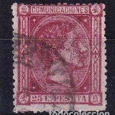 Sellos: SELLOS ESPAÑA AÑO 1875 OFERTA EDIFIL 166 EN USADO VALOR DE CATALOGO 11 €. Lote 276148553