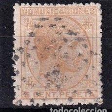 Sellos: SELLOS ESPAÑA AÑO 1878 OFERTA EDIFIL 191 EN USADO VALOR DE CATALOGO 17 €. Lote 276148733