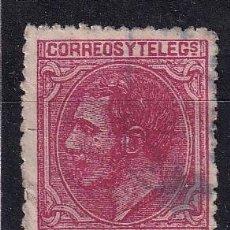 Sellos: SELLOS ESPAÑA AÑO 1879 OFERTA EDIFIL 207 EN USADO VALOR DE CATALOGO 3 €. Lote 276149833