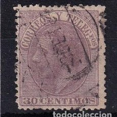 Sellos: SELLOS ESPAÑA AÑO 1879 OFERTA EDIFIL 211 EN USADO VALOR DE CATALOGO 8 €. Lote 276149918