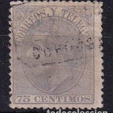 Sellos: SELLOS ESPAÑA AÑO 1879 OFERTA EDIFIL 212 EN USADO VALOR DE CATALOGO 8 €. Lote 276149963