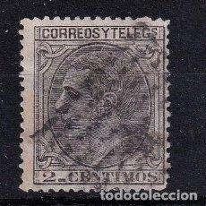 Sellos: SELLOS ESPAÑA AÑO 1879 OFERTA EDIFIL 200 EN USADO VALOR DE CATALOGO 8 €. Lote 276150023