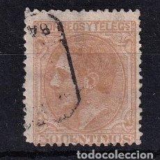 Sellos: SELLOS ESPAÑA AÑO 1879 OFERTA EDIFIL 206 EN USADO VALOR DE CATALOGO 7.25 €. Lote 276150123