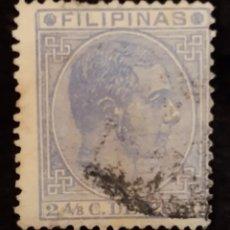 Sellos: SELLO DE ALFONSO XII DE FILIPINAS. SIGLO XIX. LEER CONDICIONES ANTES DE PUJAR O COMPRAR.. Lote 276287623