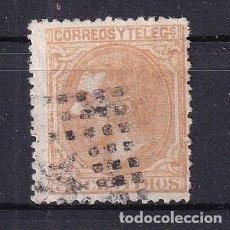 Sellos: SELLOS ESPAÑA AÑO 1879 OFERTA EDIFIL 206 EN USADOVALOR DE CATALOGO 7.5 €. Lote 276480723