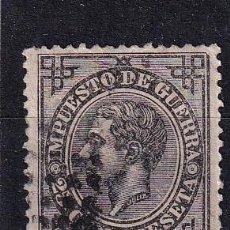 Francobolli: SELLOS ESPAÑA AÑO 1876 OFERTA EDIFIL 185 EN USADO VALOR DE CATALOGO 20.5 €. Lote 276484148