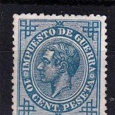 Francobolli: SELLOS ESPAÑA AÑO 1876 OFERTA EDIFIL 184* EN NUEVO VALOR DE CATALOGO 7.25 €. Lote 276484463