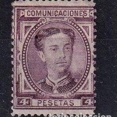 Francobolli: SELLOS ESPAÑA AÑO 1876 OFERTA EDIFIL 181* EN NUEVO VALOR DE CATALOGO 84 €. Lote 276484743