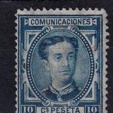 Francobolli: SELLOS ESPAÑA AÑO 1876 OFERTA EDIFIL 175* EN NUEVO VALOR DE CATALOGO 5.5 €. Lote 276484853