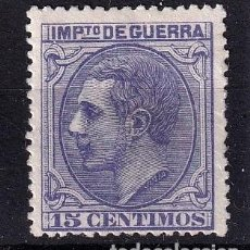 Francobolli: SELLOS ESPAÑA AÑO 1879 OFERTA EDIFIL NE 6 EN NUEVO VALOR DE CATALOGO 32 €. Lote 276648328