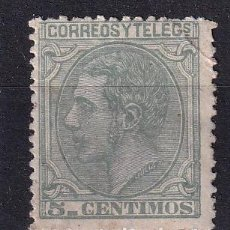 Francobolli: SELLOS ESPAÑA AÑO 1879 OFERTA EDIFIL 201 EN NUEVO VALOR DE CATALOGO 17.5 €. Lote 276651438