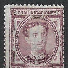 Sellos: ESPAÑA 1876 EDIFIL 181 (*) - 18/32. Lote 277086968