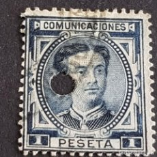 Sellos: ESPAÑA, 1876, ALFONSO XII, EDIFIL 180T, 180 TALADRADO, TELÉGRAFOS, ( LOTE AR ). Lote 277177198