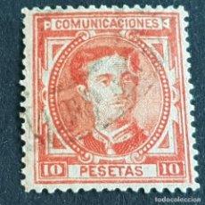 Sellos: ESPAÑA, 1876, ALFONSO XII, EDIFIL 182T, 182 TALADRO, TELÉGRAFOS, CONSERVA ZONA TALADRO, ( LOTE AR ). Lote 277179253