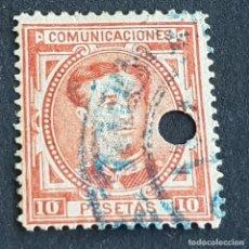 Sellos: ESPAÑA, 1876, ALFONSO XII, EDIFIL 182T, 182 TALADRO, TELÉGRAFOS, ( LOTE AR ). Lote 277179428