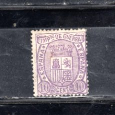 Sellos: ED Nº 155 ESCUDO DE ESPAÑA USADO. Lote 277183563