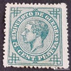 Sellos: ESPAÑA, 1876. ALFONSO XII, IMPUESTO DE GUERRA, EDIFIL 183, NUEVO SIN GOMA, ( LOTE AR ). Lote 277252583