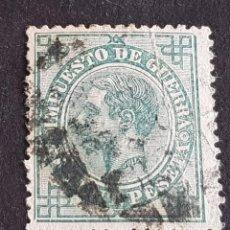 Sellos: ESPAÑA, 1876. ALFONSO XII, IMPUESTO GUERRA, EDIFIL 183, MATASELLO TALADRO PUNTOS, DOBLEZ,( LOTE AR ). Lote 277252803