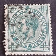 Sellos: ESPAÑA, 1876. ALFONSO XII, IMPUESTO GUERRA, EDIFIL 183, USADO,( LOTE AR ). Lote 277252878