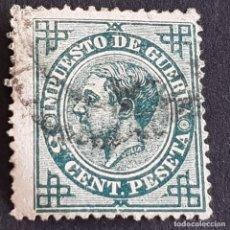Sellos: ESPAÑA, 1876. ALFONSO XII, IMPUESTO GUERRA, EDIFIL 183, USADO,( LOTE AR ). Lote 277252908