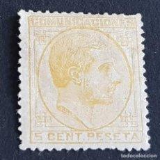 Sellos: ESPAÑA, 1878. ALFONSO XII, EDIFIL 191*, NUEVO, FIJASELLO, ( LOTE AR ). Lote 277255313