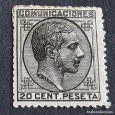 Sellos: ESPAÑA, 1878. ALFONSO XII, EDIFIL 193*, NUEVO, FIJASELLO, ( LOTE AR ). Lote 277256318