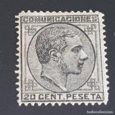 Sellos: ESPAÑA, 1878. ALFONSO XII, EDIFIL 193, NUEVO SIN GOMA, ( LOTE AR ). Lote 277256763