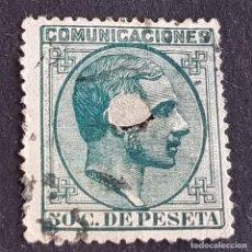 Sellos: ESPAÑA, 1878. ALFONSO XII, EDIFIL 196T, 196 TELÉGRAFOS, TALADRO, ( LOTE AR ). Lote 277259748