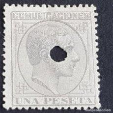 Sellos: ESPAÑA, 1878. ALFONSO XII, EDIFIL 197T, 197 TELÉGRAFOS, TALADRO, ( LOTE AR ). Lote 277260983
