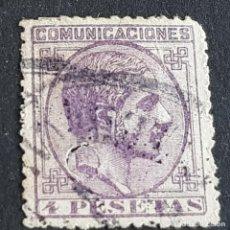 Sellos: ESPAÑA, 1878. ALFONSO XII, EDIFIL 198T, 198 TELÉGRAFOS, CONSERVA ZONA TALADRO, ( LOTE AR ). Lote 277261828