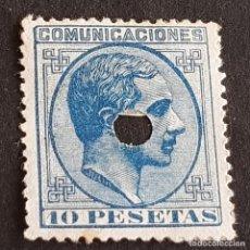 Sellos: ESPAÑA, 1878. ALFONSO XII, EDIFIL 199T, 199 TELÉGRAFOS, TALADRO, ADELGAZADO, ( LOTE AR ). Lote 277264228