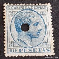 Sellos: ESPAÑA, 1878. ALFONSO XII, EDIFIL 199T, 199 TELÉGRAFOS, TALADRO, ( LOTE AR ). Lote 277264433