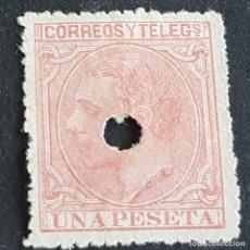 Sellos: ESPAÑA, 1879, ALFONSO XII, EDIFIL 207T, 207 TELÉGRAFOS,TALADRO, ( LOTE AR ). Lote 278362063