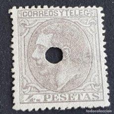 Sellos: ESPAÑA, 1879, ALFONSO XII, EDIFIL 208T, 208 TELÉGRAFOS,TALADRO, ( LOTE AR ). Lote 278363033