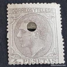 Sellos: ESPAÑA, 1879, ALFONSO XII, EDIFIL 208T, 208 TELÉGRAFOS,TALADRO, ( LOTE AR ). Lote 278368898