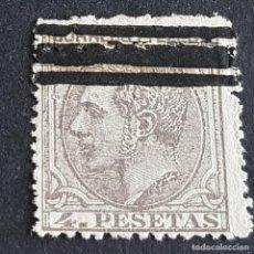 Sellos: ESPAÑA, 1879, ALFONSO XII, EDIFIL 208S, 208 VARIEDAD BARRADO, ( LOTE AR ). Lote 278369363