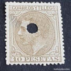 Sellos: ESPAÑA, 1879, ALFONSO XII, EDIFIL 209T, 209 TELÉGRAFOS, TALADRO, PEQUEÑO ADELGAZAMIENTO, ( LOTE AR ). Lote 278370498